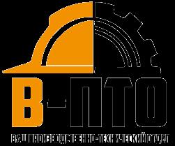 Логотип v-pto.ru